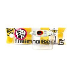 Micro Bee 12 Gr 44 ZL