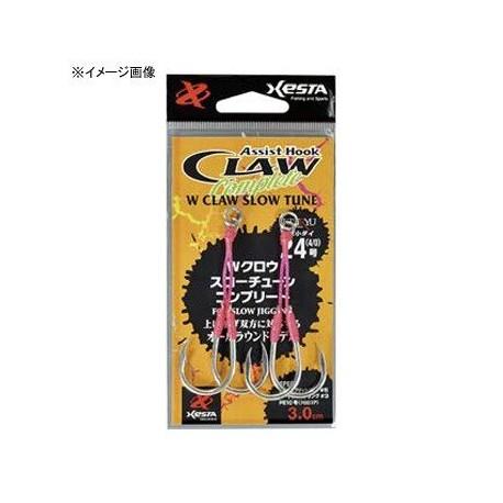 Anzol W Claw Slow Tune Coplete 22- 3/0 5cm