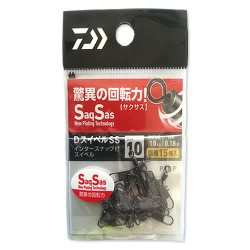 Destorcedor Daiwa SAQ SAS C/ Agrafe nº 10 (15pcs)