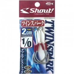 Shout 319 - Twin Spark 2cm - 1/0 (2pcs)