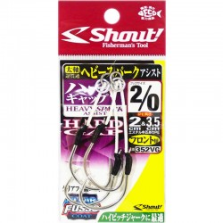 Shout 352 - Hard Gap Heavy Spark 2cm+3.5cm - 2/0 (2pcs)