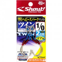 Shout 356 - Heavy Spark Twin 2cm - 1/0 (2pcs)