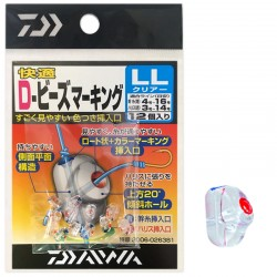 Daiwa Cross D Bead - LL (12pcs)