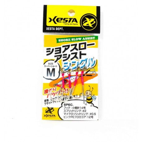 Xesta Single Claw Shore Slow Assist Hook - M
