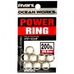 Varivas Avani Power Ring 9.0mm 200lb (8pcs)