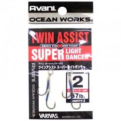 Varivas Twin Assist Super Light Dancer - 2 (2pcs)